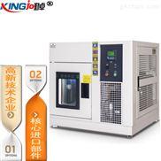 可编程高低温试验箱电池防爆试验箱干燥箱