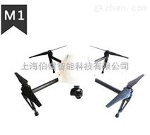 M1 伯镭M1智能多用途行业无人机