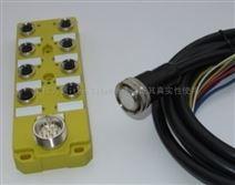 M23航空插头|电源插头
