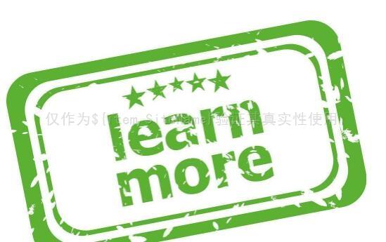 学习嵌入式应该了解到的操作系统