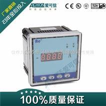 嵌入式安裝直流電壓表