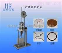 打浆度测试仪,造纸检测仪器,苏州昆山恒科厂家直销