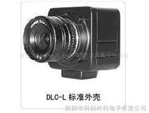 DLC130 ,DLC300 工业相机,机器视觉标定模板; 摄像机标定; 相机标定; 机器视觉光源; 机器视觉实验台架;