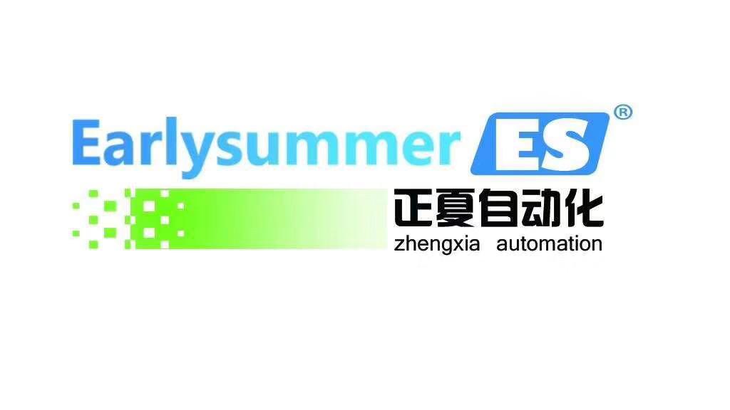 山东正夏自动化设备有限公司