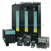 西门子PLC置位与复位命令