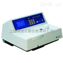 F95S荧光分光光度计