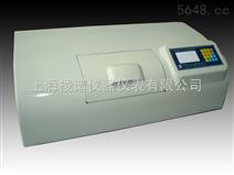 WZZ-2B 数字式自动旋光仪