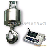 无线传输式电子吊磅秤,杭州20吨电子吊磅秤价格