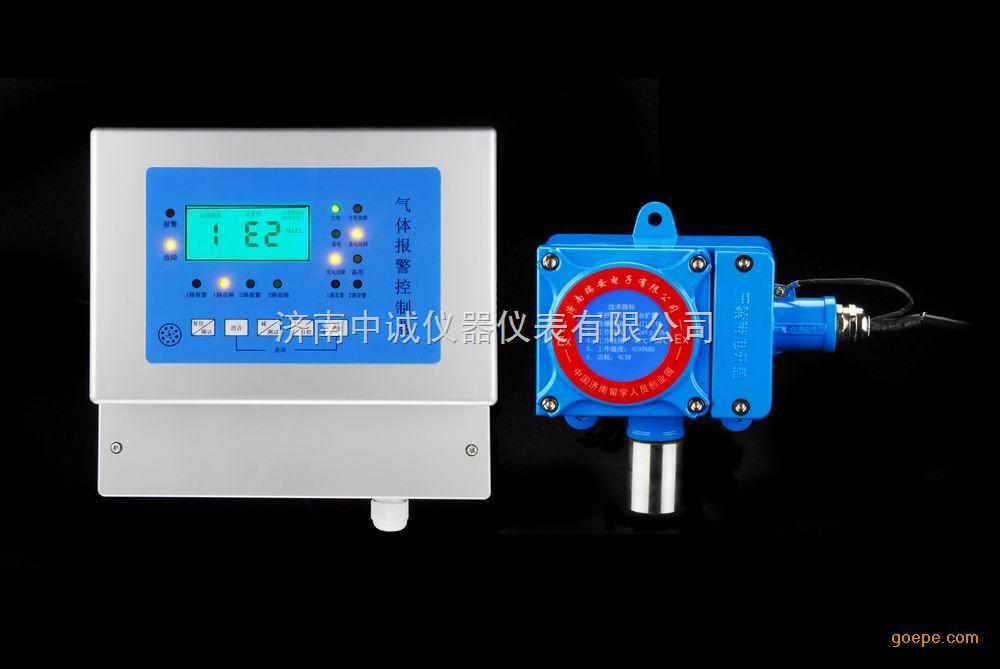 瓦斯浓度检测仪,瓦斯浓度检测仪