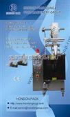 DXDCH-10D型 尼龍三角包袋泡茶茶葉包裝機
