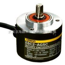 欧姆龙传感器武汉一级代理Z低价销售