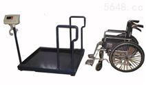 医院用300kg透析轮椅秤带斜坡一体式轮椅电子秤报价