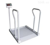 300kg超低斜坡带扶手轮椅秤医院用电子轮椅地磅秤