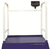 医院透析科科专用轮椅秤带斜坡扶手透析轮椅电子秤报价