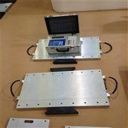 新疆克拉玛依汽车重量检测仪什么价格