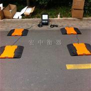 云南曲靖30吨便携式轴重秤厂家
