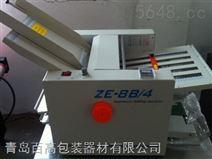折纸机用途全自动折纸机厂家折纸机产地折纸机好处青岛折纸机