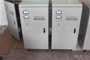 TND-3单相高精度全自动交流稳压器
