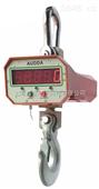 山西3T电子吊称价格是多少,2吨直视电子吊称,钩头秤价格