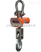 杭州万泰直显电子吊称价格在多少,直视式电子吊称