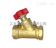 SP15F-16T/25T黄铜数字锁定平衡阀