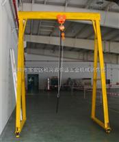 深圳东莞广州珠海小型龙门吊架