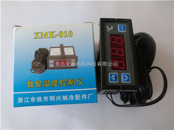 明兴温控器 XMK-010