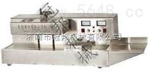 GLF-1300台式自动铝箔封口机