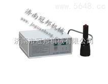 DGYF-500B型电磁感应封口机