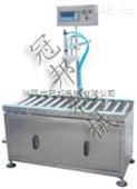 威海灌装机-洗衣液灌装机