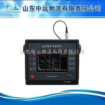 数字式超声波探伤仪,数字式超声波探伤仪价格