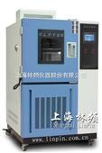 中国臭氧老化测试箱品牌有哪些?