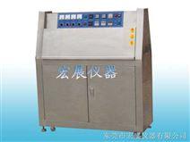 荧光紫外灯老化试验箱/人工加速老化试验机