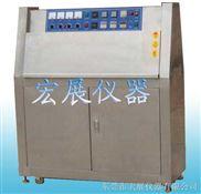 紫外线加速耐候试验机/荧光紫外灯老化试验箱