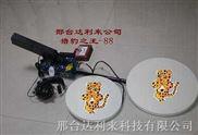 临汾地下金属探测器 晋城地下金属探测器
