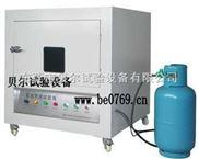 电池燃烧颗粒试验机,燃烧试验机