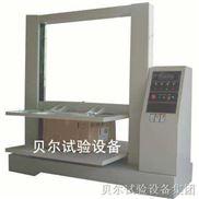 纸箱压缩强度试验机