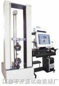 橡塑材料试验机