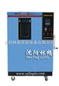 防锈油脂湿热试验机