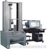 V带材料电子式拉力试验机(5000N)