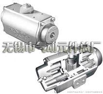 双作用气动执行器   无锡市气动元件总厂
