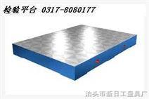 铸铁平台 划线平台 检验平台 机床铸件 斜垫铁