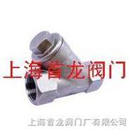 供应全国 不锈钢过滤器→上海首龙系列产品