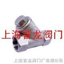 供应全国|不锈钢过滤器→上海首龙系列产品