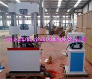 液压万能试验机 液压万能材料试验机