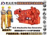 1000KW沼气发电机组、低碳节能、1000KW沼气发电机组、节能环保