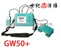 钢筋扫描仪|天津市津维电子仪表有限公司