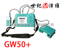 钢筋检测仪|天津市津维电子仪表有限公司
