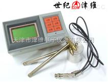 单面楼板厚度测试仪|天津市津维电子仪表有限公司