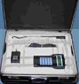 手持式直读式粉尘仪LB-FC热供烟道排气孔粉尘检测仪